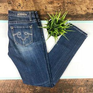Express Jeans: Rerock Skinny